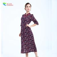 China Eco Friendly Traditional Chinese Women'S Dress Mid - Calf Dresses Length wholesale