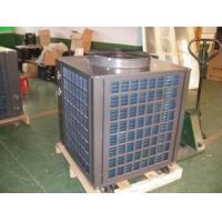 Latest Used Pool Heat Pumps Buy Used Pool Heat Pumps