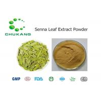 China Senna Leaf Plant Extract Powder FoliumSennae CAS 81 27 6 wholesale