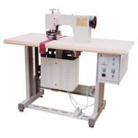 China Ultrasonic Sealing Sewing Machine wholesale