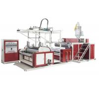 Quality Vinot Brand Cast Stretch Film Machine through nitrogen treatment process it  Model No. SLW-600 for sale
