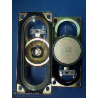 Buy cheap Supply 2 inch * 4.7 inch waterproof outer magnetic 8 o 15 w bathroom full from wholesalers