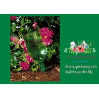 China Green Garden Plant Accessories - Water Bottle Drip Irrigation Plant Feeder wholesale