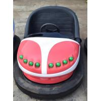 China Outdoor Kids Bumper Cars Glass Steel Material LED Lights For Theme Park wholesale