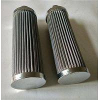 China Stainless steel pleated filter cartridge pipe filter for liquid filtering on sale