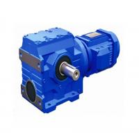 S series helical worm gear reducer supplier S series helical worm gear reducer supplier