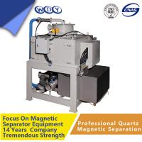 China Liquid Cooled Electromagnetic Separator X500 20-50m3 High Performance on sale