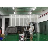 China COB Transparent LED Screen Wall 3.91 x 7.82 Pixel Pitch With Asynchronous Control on sale