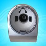 China 2016 most popular skin analyzer machine for various skin analysis wholesale