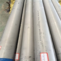 China Rectangular Schedule 10 316l Stainless Steel Pipe 1.25 Inch 1 Inch 316 Stainless Steel Tubing wholesale