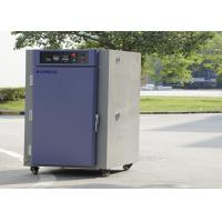 Buy cheap 240L Vertical Industrial High Temperature Drying Oven  PID Controller  Reliablility from wholesalers