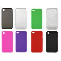 China iphone4g case(paypal accept) wholesale