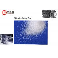 China High Efficiency Highly Dispersed Silica Min 97 % SiO2 Content , Improving Wear Resistance wholesale