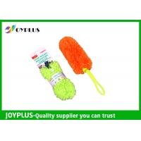 China Household Microfiber Duster Washable With Foldable Handle PP Material HD0650 wholesale