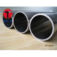 China 304 Stainless Seamless Hydraulic Cylinder Tube Cold Drawn Steel Honed Tube wholesale