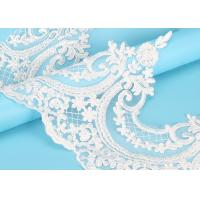 China Custom Floral Applique Embroidered Lace Trim Polyester On Nylon Mesh wholesale