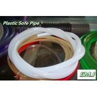 China Extrusion pvc hose pipe with ISO/SGS/RoHS wholesale