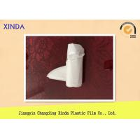 China 36ltrs HDPE Plastic Garbage Bags Household Using , Diposable Trash Bag For Office wholesale
