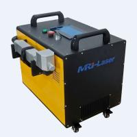 China 60W Fiber Laser Cleaning Machine 1-5000mm/S Clean Speed For Rust Cleaning wholesale