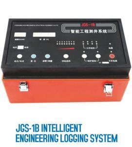 China JGS-1B Intelligent Engineering Logging Insrument wholesale