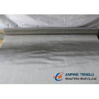 """Buy cheap Twill Weave Wire Cloth, 250Mesh With 0.0015"""" & 0.0019"""" Stainless Steel Wire from wholesalers"""