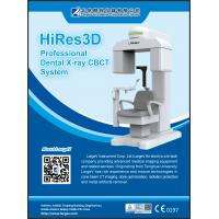 Wholesale Highest Technology Cone Beam Computed Tomography Dental System from china suppliers