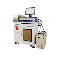 China Customized Automatic Laser Marking Machine For Bottle Caps / Green Light Laser Marking Machine wholesale