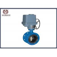 "China Small Electric Power Flanged Butterfly Valve 2"" Blue Color Wear Resistance wholesale"