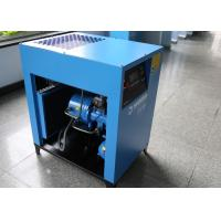 China 10HP Variable Frequency Drive Compressor Low Noise , Commercial Air Compressor on sale