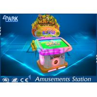 China CE Approved Arcade Redemption Games , Ticket Redemption Machine 1-2 Player on sale