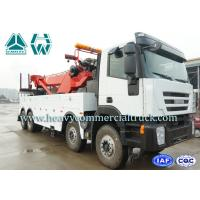 China LHD Multi - Way Valve 50 Tons Wrecker Tow Truck To Remove Obstacles on sale