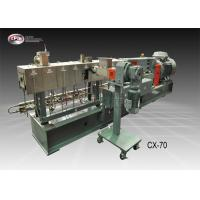 China 70mm Screw Plastic Pellet Making Machine / Powder Coating Extruder Special Application wholesale