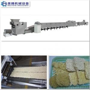 China Mini Semi-Automatic Instant Noodles Machine/Instant Noodle Machine/Instant Noodle Production Line on sale