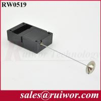 China RW0519 Security Tether | Retractable Pull Box Security wholesale