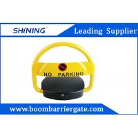 China 1.2 A Yellow Color Anti -Theft Parking Space Lock For Commercial Parking System wholesale