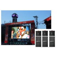 Quality Waterproof P5 Outdoor Rental LED Display 500*500mm Module Front Access IP65/IP54 for sale