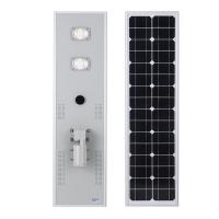 Buy cheap Solar LED Outdoor Street Lights with Battery Backup 50W 5000LM Aluminum Housing from wholesalers