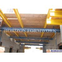 China Internal Platform Climbing Formwork System Telescopic Length Shaft With Gravity Pawl wholesale
