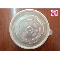 China 16oz 113mm Disposable Plastic Lids , PP Material Flat Soup Lid For Instant Noodle wholesale