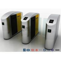 China High Speed Turnstile Access Control System Entrance Security Solutions Soft Flapper wholesale