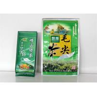 China Recycle Stand Up Custom Printed Tea Bags , Aluminum Foil Wrapped Zip Lock Pouch on sale