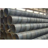 China Spiral Welded Steel Pipe API 5L Standard ASTM Spiral Submerged Arc Welded Pipe wholesale