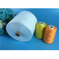 Buy cheap 100% Polyester Yarn 30s/2 Raw White Polyester Spun Yarns For Garments Sewing from wholesalers