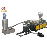 China Twin Screw Extruder Water Ring Pelletizer For Caco3 Masterbatch  Manufacturing wholesale