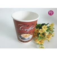 China Logo Double Wall Paper Cups , Take Away custom disposable coffee cups With Lid wholesale