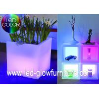 China OEM Rechargeable Plant Containers led patio furniture for garden , party , pool wholesale