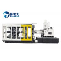 China Reliable High Speed Injection Moulding Machine Apply To Make Plastic Water Tank wholesale