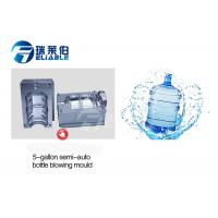 China 5 Gallon Injection Blow Moulding Stainless Steel For Bottle Blowing Machine wholesale