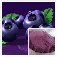 acai optimum for sale in canada