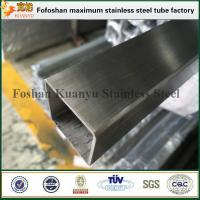 China ASTM 316L hairline finish stainless steel square pipe for chair and table wholesale